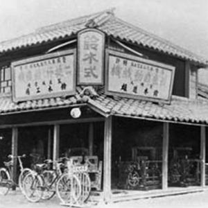 1909 Inovar e fazer diferente é algo que está no DNA da Suzuki. Tanto que no início, nem fabricávamos carros. A história da Suzuki começa em 1909 numa pequena vila do litoral japonês. Foi lá que Michio Suzuki (1887 – 1982) fundou a Suzuki Loom Works, uma empresa que fabricava enormes teares para a indústria da seda.